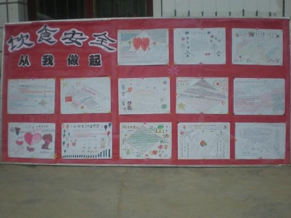 饮食安全手抄报-灵宝市豫灵镇人民政府 网站首页