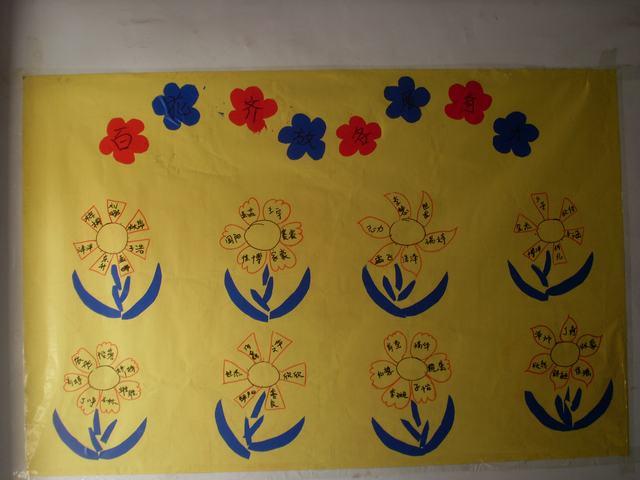 小组组徽设计图片 小组组徽设计图案-组徽设计图案大全 组徽设计图案图片