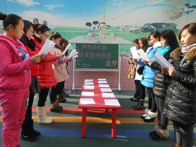 首页 学校风采 学校新闻  家园联系卡是幼儿园与家长沟通的一个重要