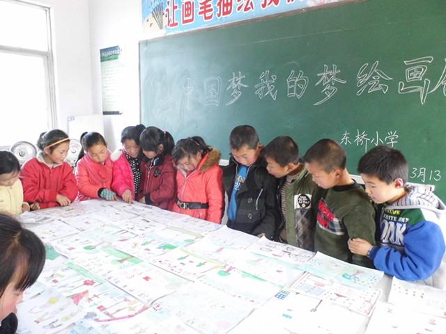 """东桥小学举行""""中国梦.我的梦""""绘画作品展活动"""